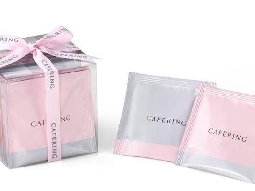 来店予約でオリジナル紅茶「プラチナティー&ピンクダイヤモンドティー」プレゼント