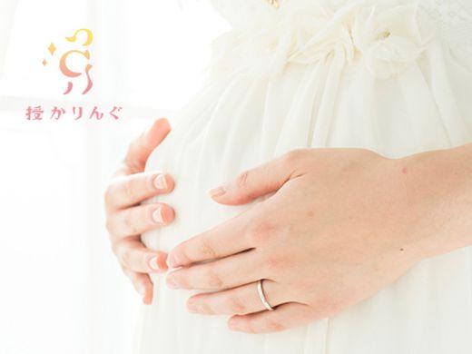 """授かり婚で結婚指輪を諦めていた方のお悩みを解決する""""授かリング""""サービス!"""
