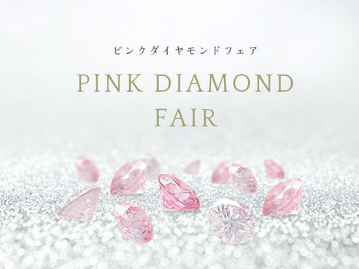 *。*・。*★ PINK DIAMOND Fair ★*。・*。*