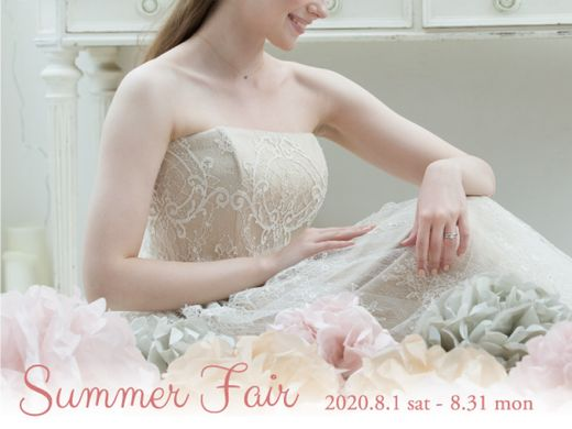**★8/1~8/31 限定特典!!【Summer Fair 】★**