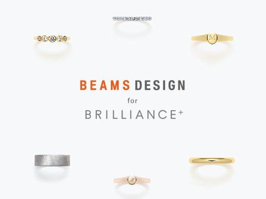 【第4弾発売】BEAMS DESIGNプロデュースのブライダルリングがBRILLIANCE+から発売!【2021年1月~】