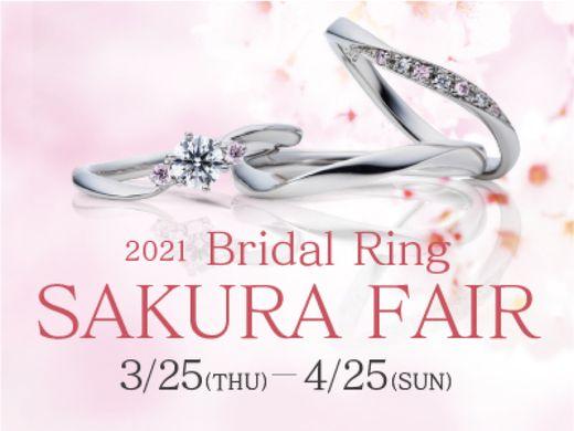 Bridal Ring SAKURA FAIR