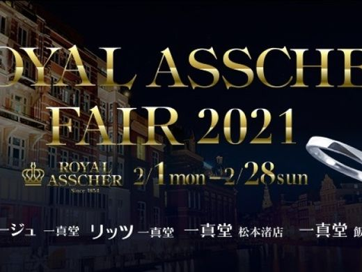 ROYAL ASSCHER  FAIR