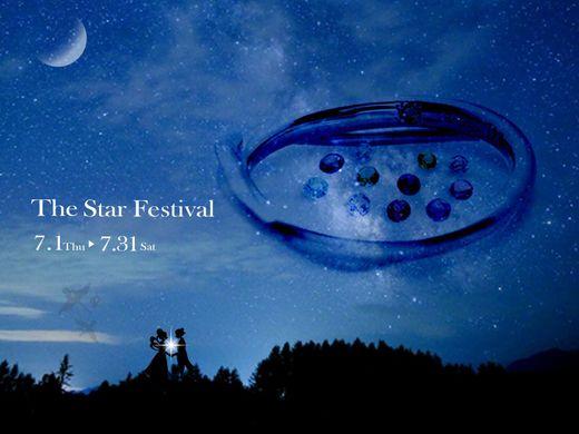 COCCOブライダル館「The Star Festival ~七夕フェア~」