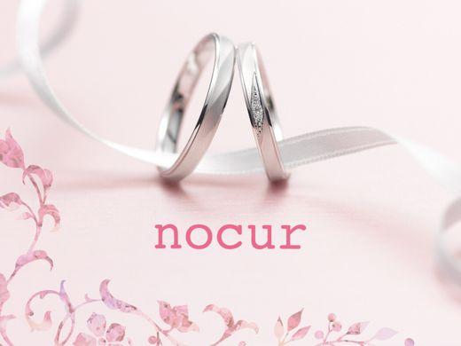 nocur「誕生石」オプションセッティング無料キャンペーン