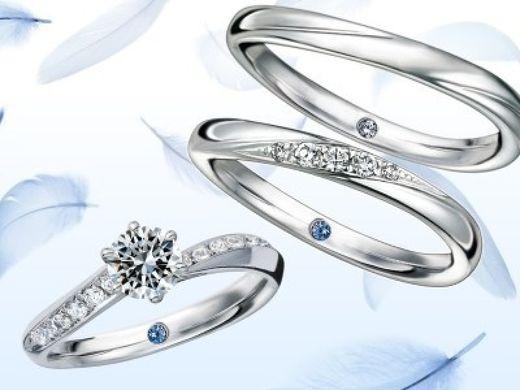 【ご予約の上、ご成約の客様へ】★ブルーダイヤまたは誕生石をリング内側にプレゼント★