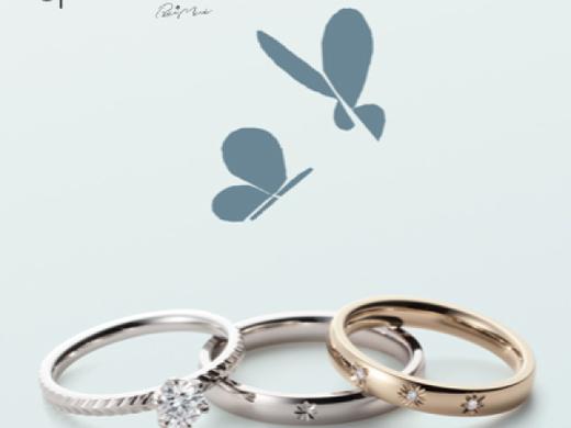 【GRACISBRIDAL札幌北2条店】新作ブランド『Abouquet PetitMarie』