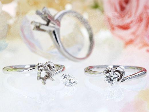 家族から継承したダイヤモンドで、ブライダル用リフォーム大歓迎