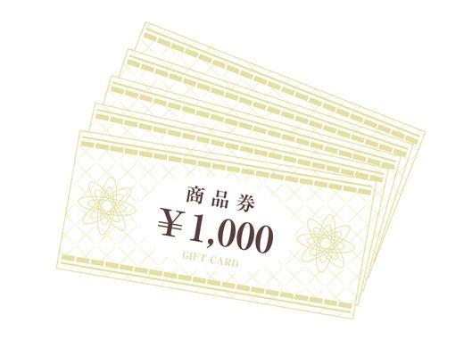 【銀座店限定】銀座ハイアットセントリックのお食事券5,000円分プレゼント!
